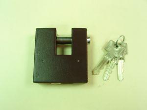 Катинар LOB IRID KT01 ,със защитена скоба,с 3 ключа,неавтоматичен,противозломен със сертификат клас 4.