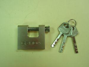 Катинар GERDA KSWT50 ,със защитена скоба,с 3 ключа,неавтоматичен,противозломен.