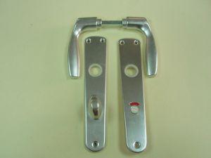 Дръжка GABRY сервиз 70мм.цвят- сребро.Разпродажба.