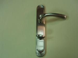 Дръжка ECO сервиз 70мм.цвят- сатиниран никел.Разпродажба.